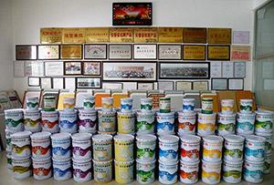 乐千年涂料大厅产品展示