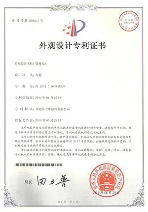 锚栓(2)外观设计专利证书