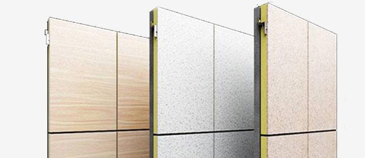 铝塑板饰面