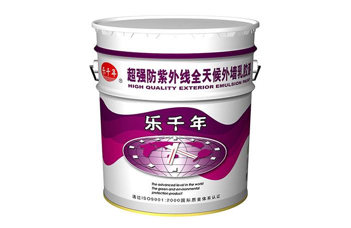 超强防紫外线全天候外墙乳胶漆